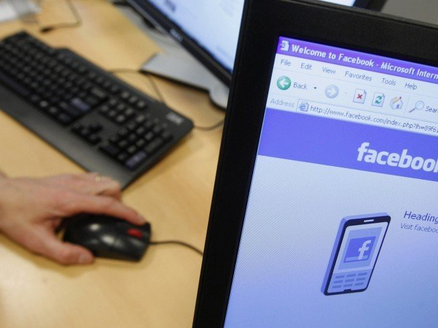 Facebook's $5 billion fund-raising target only preliminary, can be increased based on investor interest in company. PHOTO: REUTERS/FILE