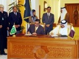 qatar-lng-agreement-mou-asim-hussain-photo-ppi