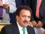 rehman-malik-state-house-bankers-meeting-2-2