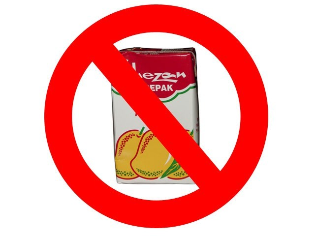 The Lahore Bar Association (LBA) has banned Shezan drinks from subordinate court complexes.