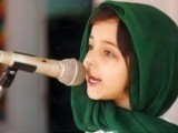 Arfa Kareem aspired to change Pakistan but unfortunately she left this world before she could see her dream fulfilled.