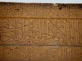 Islamic calligraphy carved on graves. PHOTO: FARAH KAMAL