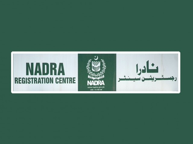 ANTICIPATION: 100 employees of NADRA are waiting to be made permanent since 2008.