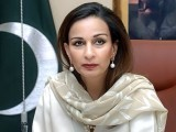 sherry-rehman-photo-file