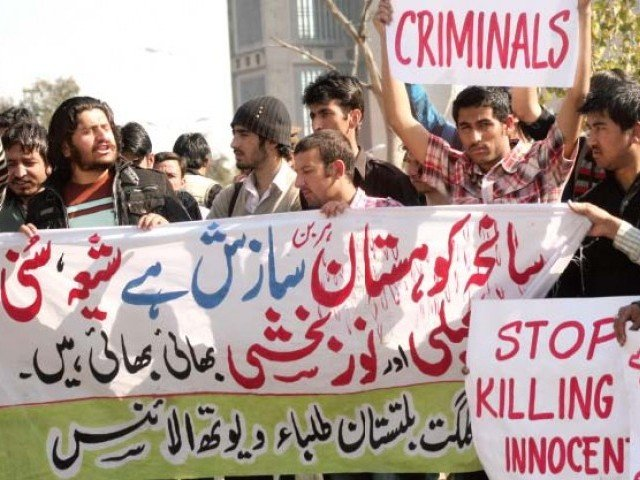 Students from the Gilgit-Baltistan Progressive Youth Alliance stage a sit-in outside the Parliament House on Wednesday to protest against the unlawful target killings in Kohistan. MYRA IQBAL