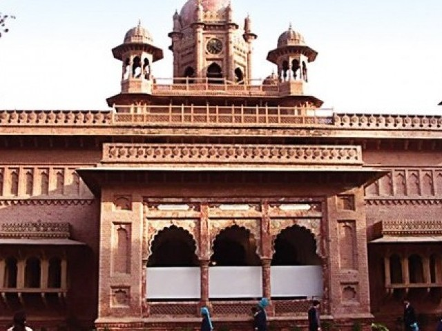 Aitchison College Pakistan Aitchison College Lahore is