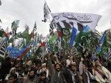 difa-e-pakistan-council-islamabad-rally-2-2-2