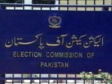 The ECP has asked to withheld results until the inquiry is complete.