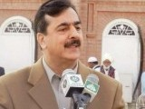 gilani-photo-app-7-2-2-2