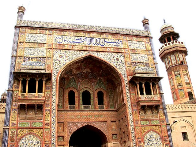 PRESERVED: 17 projects have so far been funded by the AFCP in Pakistan since 2001, of which 11 are in the Punjab. The latest project is the restoration of the Sheikhupura Fort worth $1 million. Work on the project is expected to finish by 2014.