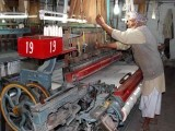 loom-workers-textile-industry-photo-app-3