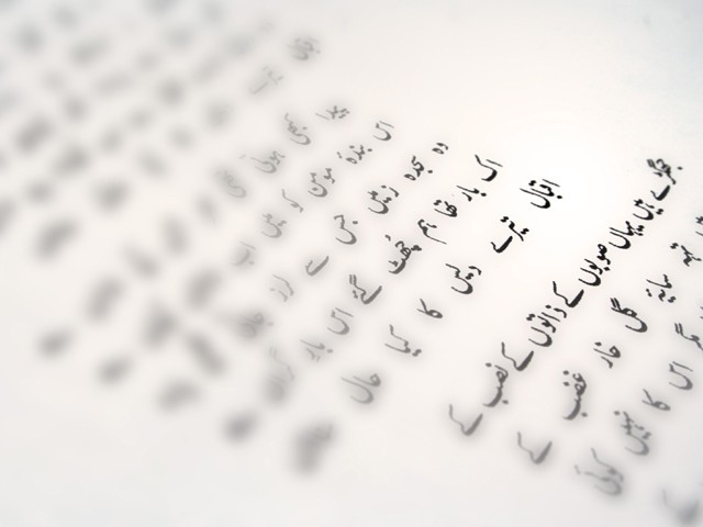 Each poet recited translations of Japanese Haiku poetry in Urdu.
