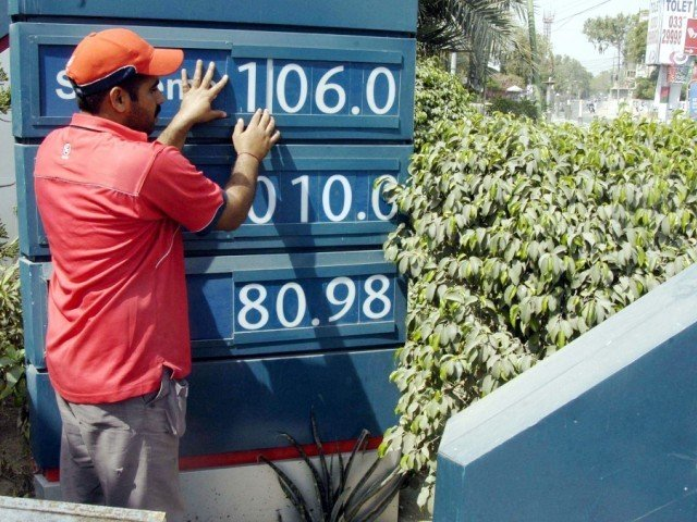 Government advised to decrease non-developmental expenditures instead of raising petrol prices. PHOTO: RASHID AJMERI/ EXPRESS