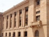 sindh-high-court-4