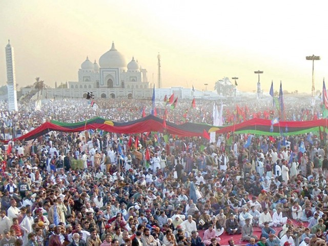 A file photo of the mausoleum at Garhi Khuda Bux from December 27, 2011, Benazir's fourth death anniversary. PHOTO: FILE