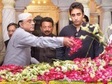 bilawal-bhutto-photo-afp