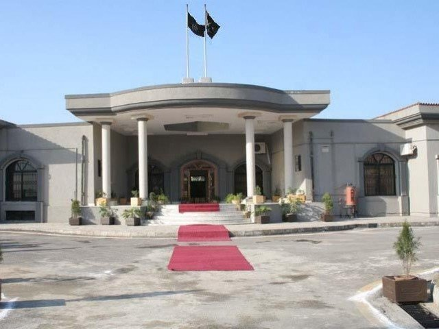 Court issues stay order restraining govt from using funds allocated for Shangla elsewhere. PHOTO: IHC.GOV.PK/ FILE
