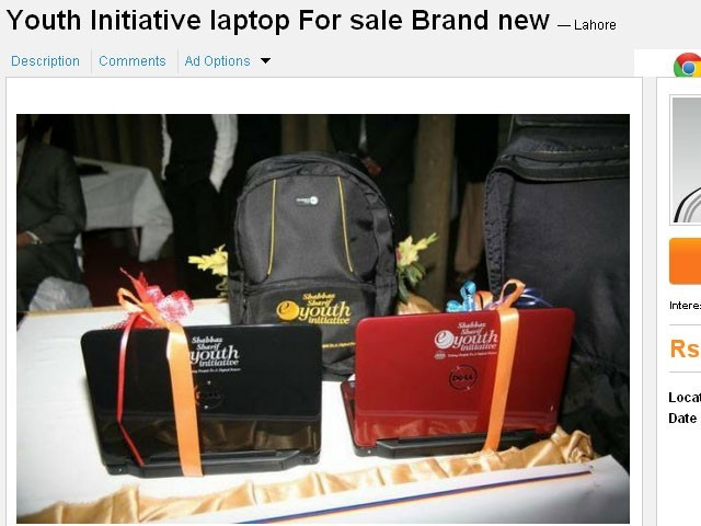 Lahore police ordered to keep an eye at markets dealing with laptops. PHOTO: LAHORE.OLX.COM