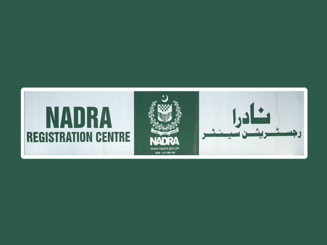 """ If a person says he is from a certain faith, NADRA should take his word for it,"" Executive director of the National Commission for Justice and Peace Peter Jacob."