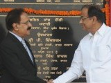 integrated-checkpost-icp-india-pakistan-attari-wagah-chidambaram-amin-fahim-afp-2