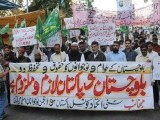 balochistan-protests-sunni-ittehad-council-photo-irfan-ali-3-2