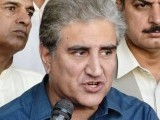 shah-mehmood-qureshi-express-2-2-2-2