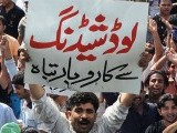 protest-against-loadshedding-electricity-2-2-2-2-2