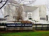 supreme-court-of-pakistan-2-2-2-2-2-2-2-2-2-2-2-2-2-2-2-4-2-2