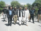bannu-jail-investigation-committee-express