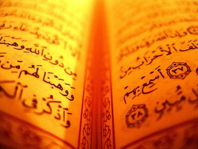 """ I saw holy text on partially burned pages near the mosque on my way to lead the Fajr prayer on Monday morning,"" Muhammad Aslam."