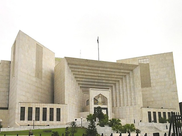 An interior ministry official said special security cameras have also been installed in courtrooms in addition to public entry gates and Supreme Court reception areas. PHOTO: FILE