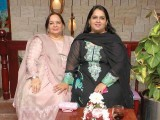 Mrs Intizar ul Haq with her mother