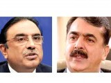 zardari-and-gilani-photo-file-2