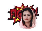 marvi-rashdi-fight