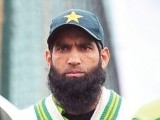 yousuf-photo-afp-3
