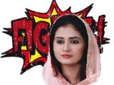 marvi-rashdi-fight-2