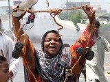 baloch-women-protest-photo-ppi