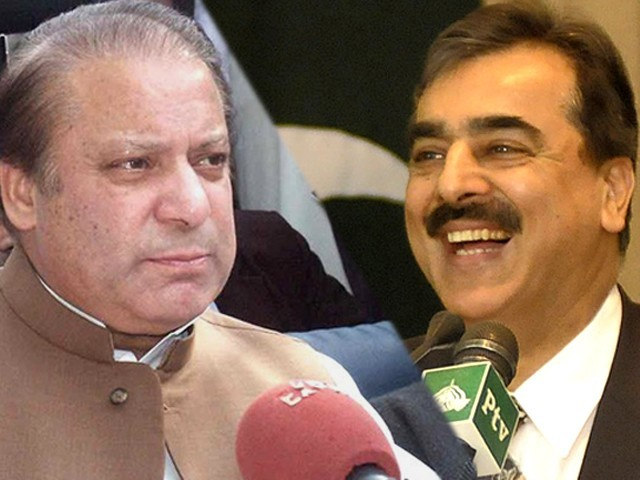 "The premier laughed off Sunday's public rally of the PML-N in Taxila, saying that ""my son can stage bigger rallies for them""."