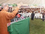 shahbaz-sharif-photo-express-3