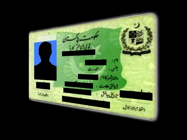 The cards were issued by NADRA offices in small towns. PHOTO: FILE