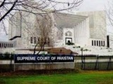supreme-court-of-pakistan-2-2-2-2-2-2-2-2-2-2-2-2-2-2-2-4-2-2-2-2-2-2