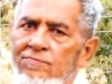 dr-khalil-chishty-photo-file-2-2-2-2