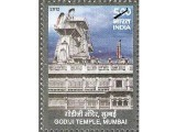 A stamp commemorating Mumbai's Godiji Parshwanath released by Milind Deora, the minister of state for communications and IT, representing the Government of India, on April 17. PHOTO: YASHWANT MALAIYA