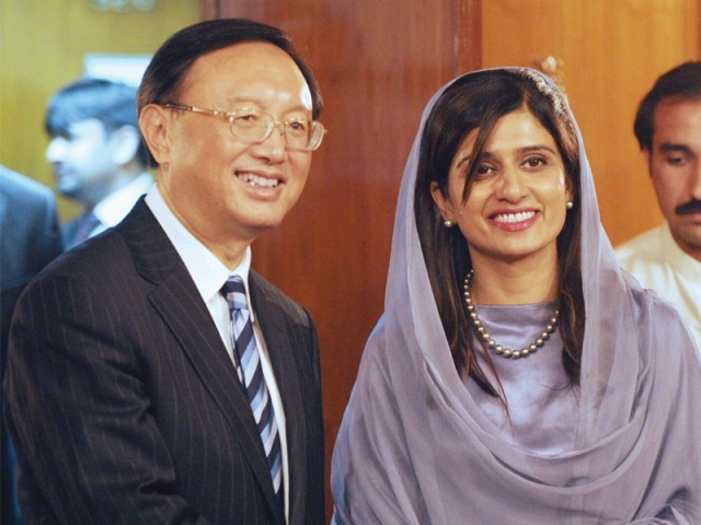 Chinese Foreign Minister Yang Jiechi arrives for a meeting with his Pakistani counterpart Hina Rabbani Khar in Islamabad. PHOTO: AFP