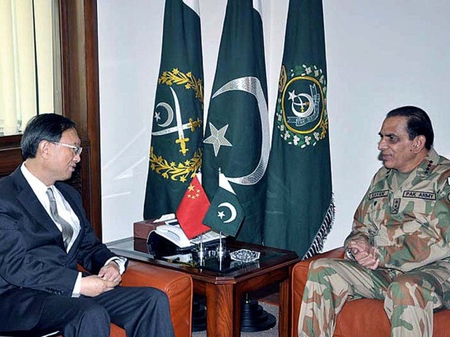 Yang Jiechi, Foreign Minister of China called on Chief of Army Staff, General Ashfaq Parvez Kayani at General Headquarters. PHOTO: APP