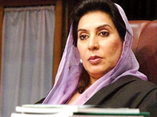 """There is no need to refer the matter to Election Commission of Pakistan,"" National Assembly Speaker Dr Fehmida Mirza."
