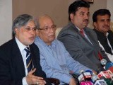 ishaq-dar-budget-pml-n-photo-inp