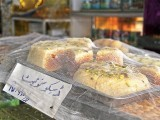 bakery-photo-ayesha-mir-express1