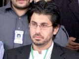 arsalan-iftikhar-photo-myra-iqbal-express-2