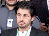 arsalan-iftikhar-photo-myra-iqbal-express-2-2